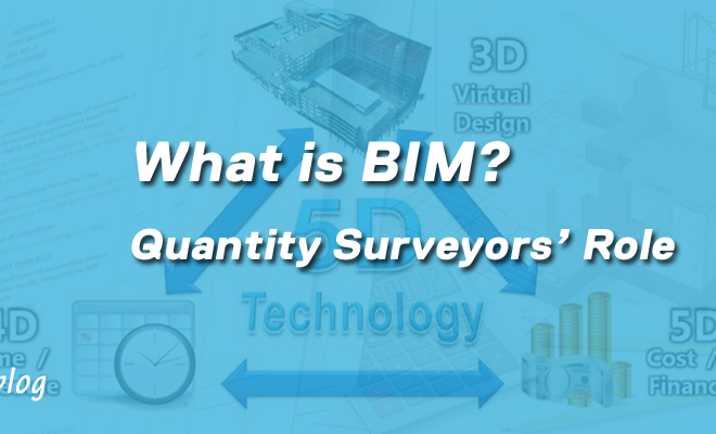 bim role quantity surveyors
