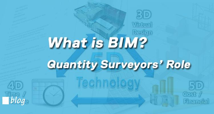 bim role quantity surveyors